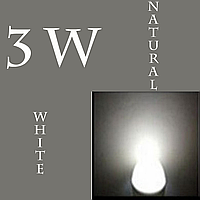 Led диод 3w (Natural White) с подложкой