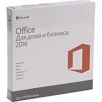 Microsoft Office 2016 Для дома и бизнеса x32/x64 Русский DVD BOX (T5D-02290)