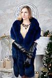 Синий меховой палантин из финского песца, фото 2