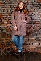 Пальто  женское большие размеры 48-52