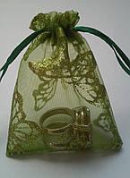 Мешочки сувенирные, органза зеленая с бабочками 7х9 см, 1 шт. Производство Украина.