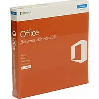 Microsoft Office 2016 Для дома и бизнеса x32/x64 Русский 1 pack DVD (T5D-02703)