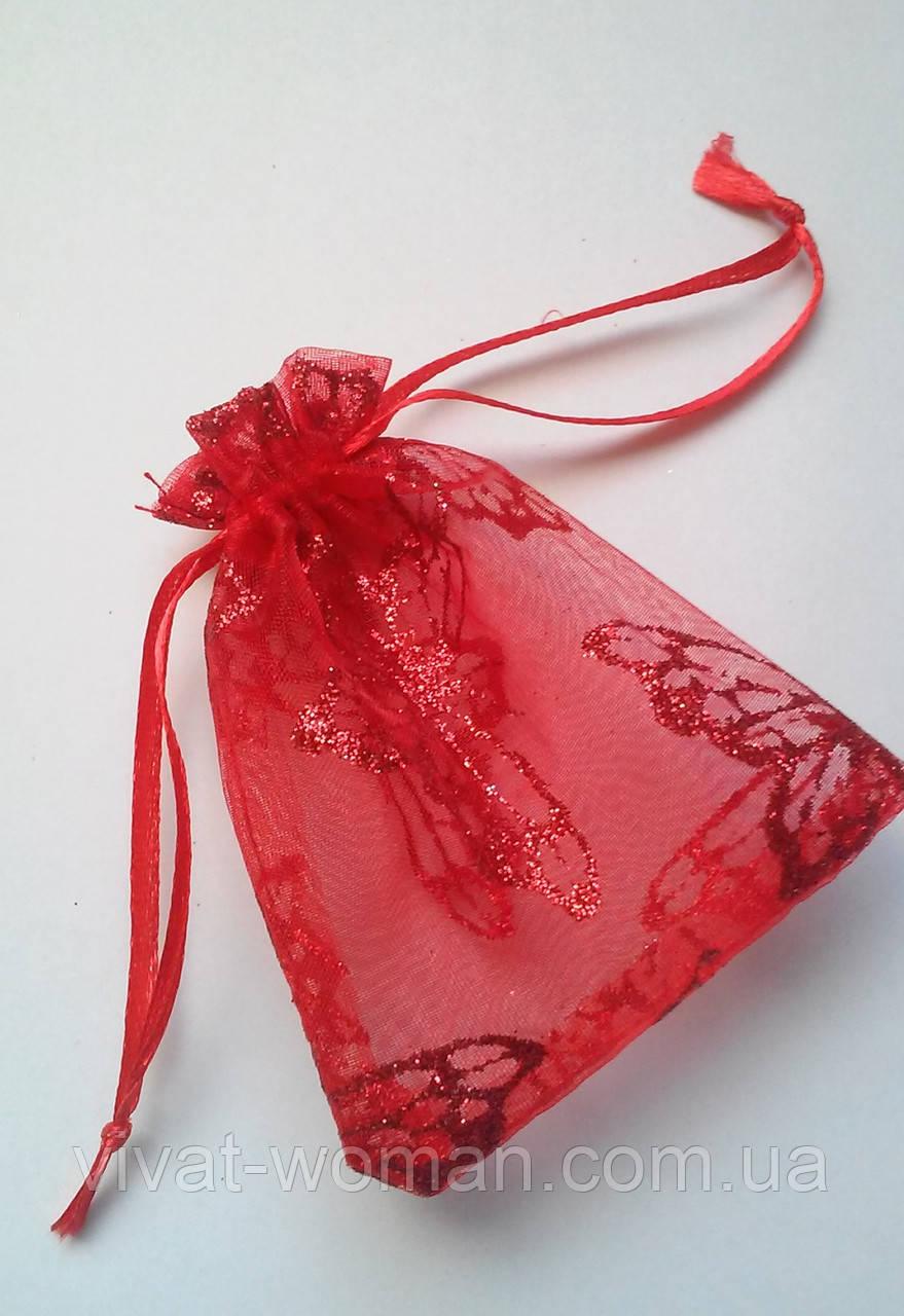 Подарункові мішечки, органза червона з метеликами 7х9 см, 1 шт. Виробництво Україна.