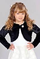 Болеро для девочек нарядное меховое, красивое   размеры   Вива 122- 128, 134- 140