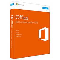 Microsoft Office 2016 Для дома и учебы x32/x64 Украинский DVD BOX (79G-04633)