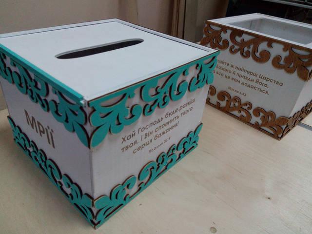 Коробочки 3