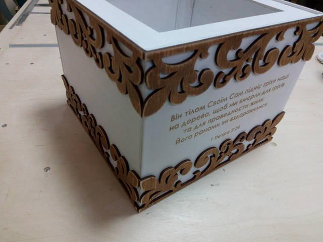 Коробочки  -1