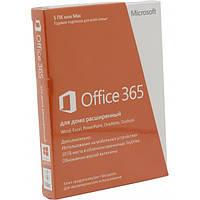 Microsoft Office 365 Для дома расширенный x32/x64 Русский 1 год (79G-04756)