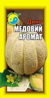 """ДИНЯ МЕДОВИЙ АРОМАТ ТМ """"Флора Плюс"""" 1.5 г"""