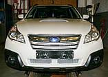Декоративно-защитная сетка радиатора Subaru Outback 2009- воздухозаборник, бампер, фальшрадиаторная решетка, фото 10