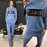 Костюм повседневный женский свитшот с нашивкой Dsquared и брюки разные цвета 2Dmil258