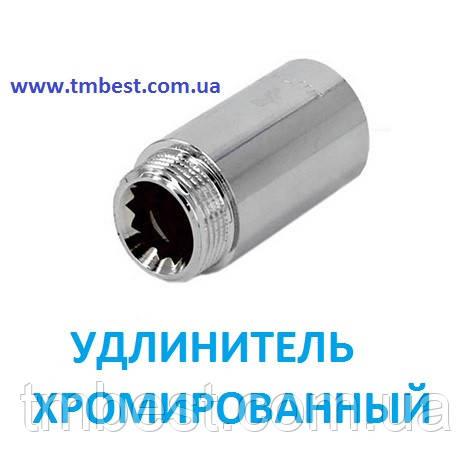 Удлинитель хромированный 1/2*15 мм, фото 2