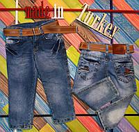 Детские джинсики+ремень,Турция отличное качество.