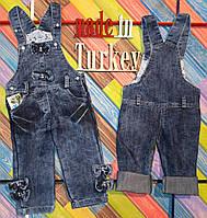 Детский джинсовый комбинезон,Турция отличное качество.