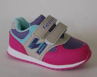 Кроссовки для девочек СВТ.Fieerinni арт.A070-6 (Размеры: 22-27)