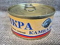 Икра камбалы, (ж/б 110 гр., Украина)
