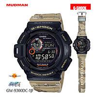 Мужские часы Casio G-SHOCK GW-9300DC-1ER оригинал