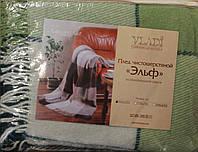 Плед шерстяной VLADI Эльф 140*200