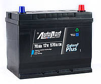 Аккумулятор AutoPart 70 Ah 12V Japan Euro Plus (0)