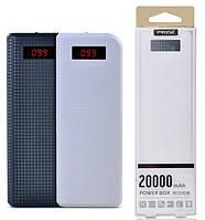 Power Bank REMAX PRODA 20000 mAh - Универсальная батарея, внешний аккумулятор