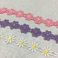 Кружево синтетика с цветочками узкое 2-2,5 см