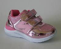 Кроссовки для девочек Lilin арт.7015C (Размеры: 21-26)