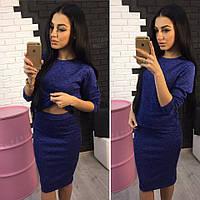 Теплый костюм: кофта+юбка из ангоры меланж синий