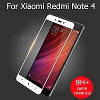 Защитное стекло для Xiaomi Redmi Note 4 / Note 4 Pro полноэкранное белое