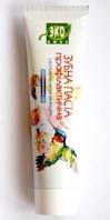 Зубная паста профилактическая с экстрактом цветов календулы Эко люкс Авиценна 100мл.