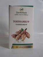 Топинамбур 90 таблеток
