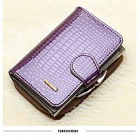 Кошелек кожаный женский складной лаковый (фиолетовый), фото 1