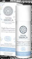 Natura Siberica Ночной крем для лица ПИТАНИЕ И ВОССТАНОВЛЕНИЕ Натура Сиберика 50 мл