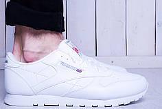 Кроссовки мужские Reebok Сlassic белые топ реплика