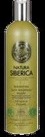 Natura Siberica Шампунь для жирных волос ОБЪЕМ И БАЛАНС Натура Сиберика 400 мл