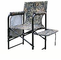Стул-кресло с полкой и карманами для рыбалки
