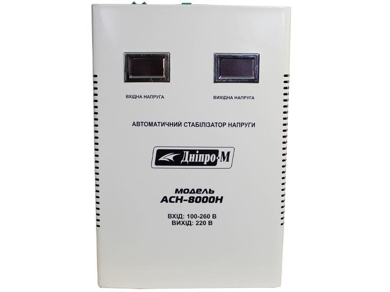 Автоматический стабилизатор напряжения Дніпро-М АСН-8000Н