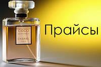 Оригинальная парфюмерия со склада