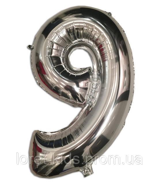 Шар цифра 9 фольгированный серебро 35 см.