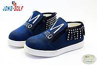 Детские кроссовки, слипоны Mortlo 26-31 рр. Jong Golf