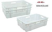 Ящик пластиковый, 600х415х185, Италия