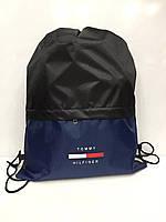 Рюкзак Tommy Hilfiger 114488 разные цвета для сменной обуви с карманом спортивный школьный Черно-синий