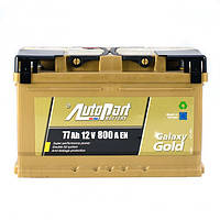 Аккумулятор AutoPart 77 Ah 12V Galaxy Gold (0)