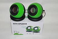 Колонки USB Mini Speaker E-116 Green