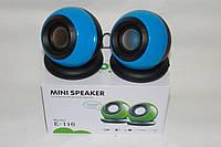 Колонки USB Mini Speaker E-116 Blue