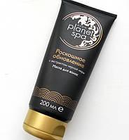 Planet Spa маска для волос с экстрактом черной икры Роскошное обновление, Эйвон, Планет Спа, Avon, 200 мл