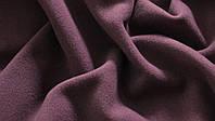 Пальтовая ткань кашемир (Тёмно-фрез)
