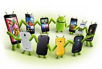 Телефоны, смартфоны, аксессуары