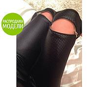 """Лосины - леггинсы женские """"Сaprica"""". Размер 50"""