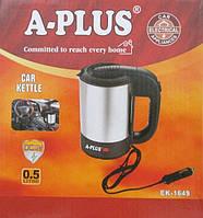 Автомобільний електричний чайник А-Плюс Ek-1649