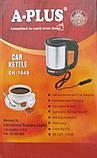 Автомобильный электрический чайник А-Плюс Ek-1649, фото 2